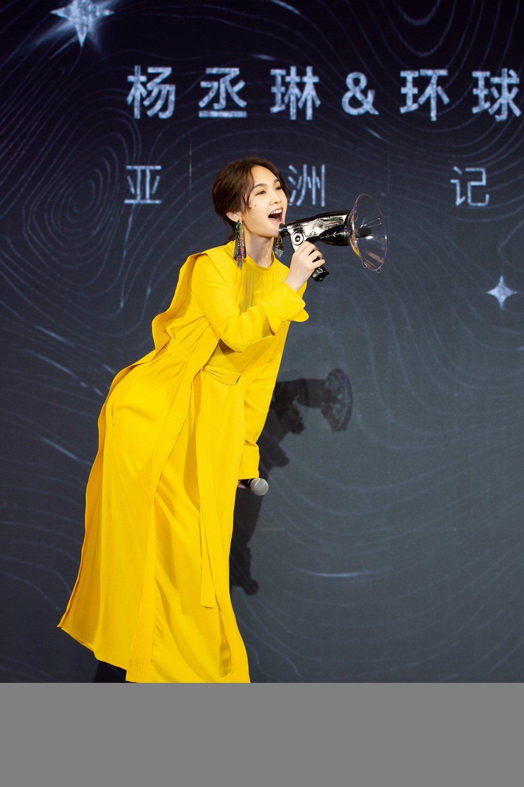 楊丞琳加盟EMI外,也預告將在2年內完婚。圖/EMI提供