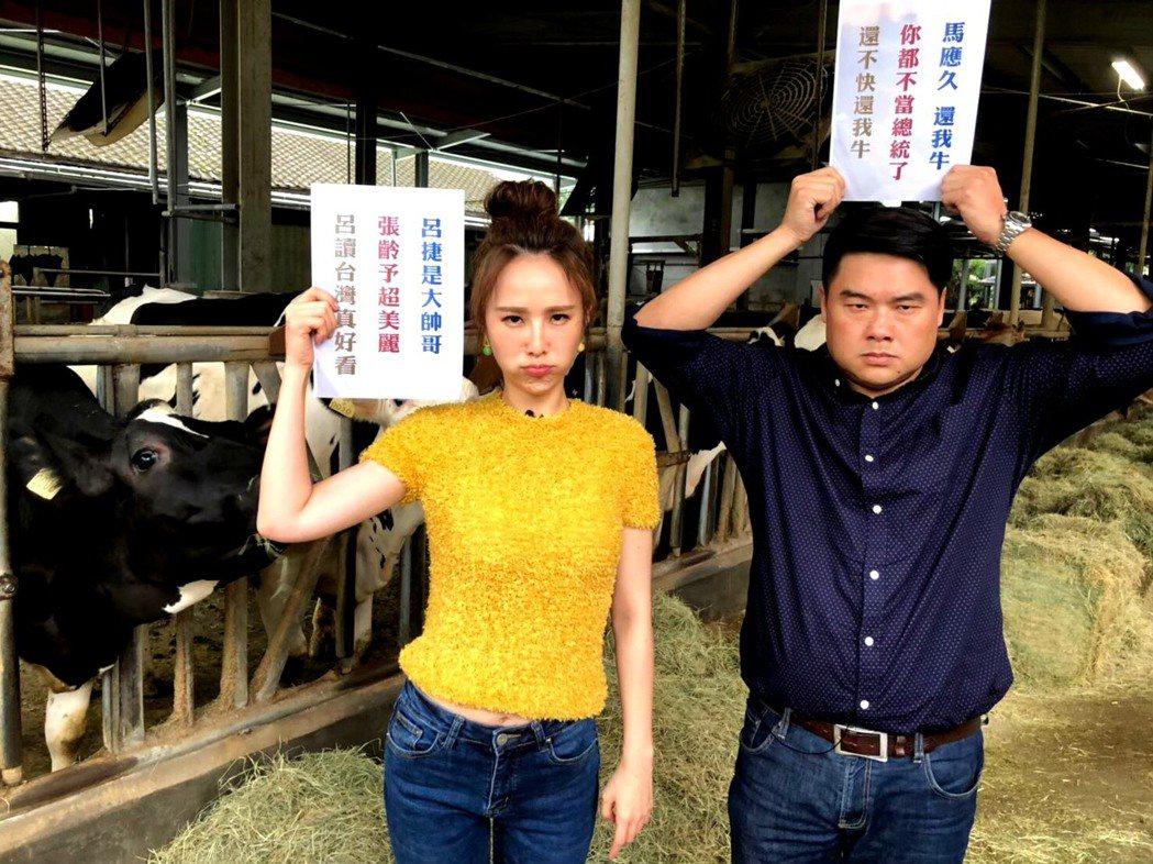 張齡予(左)和呂捷主持的「呂讀台灣」頗受好評。圖/三立提供