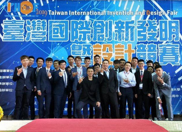 2019台灣國際創新發明暨設計總計有160隊選手相互競爭,今成績揭曉,龍華科技大...