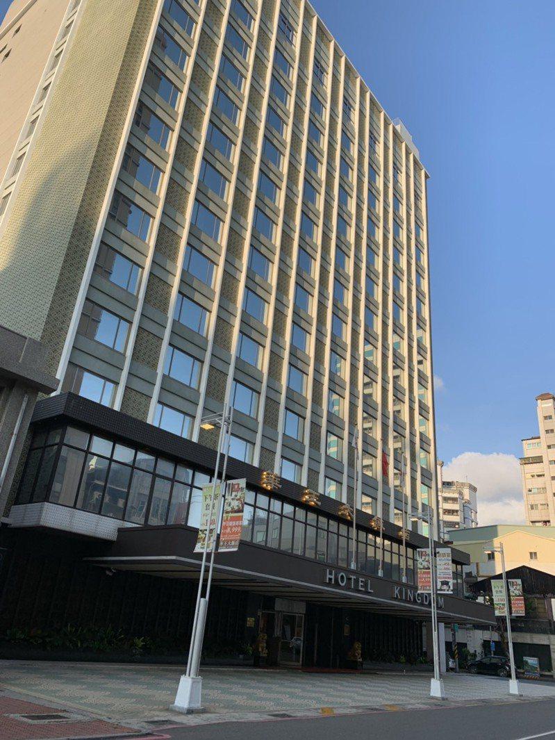 華王飯店驚傳11月停止營業。記者謝梅芬/攝影