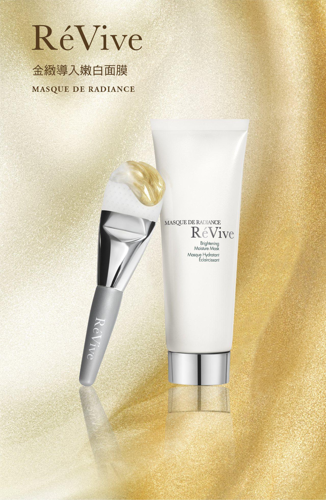 肌膚老化是人最害怕的時間殺手,RéVive推出金緻導入嫩白面膜。圖/RéVive...