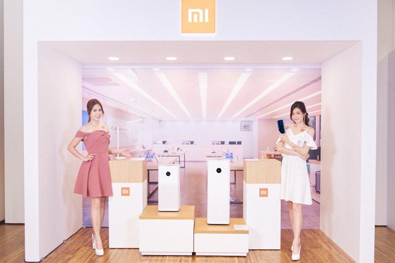 小米推出新品米家空氣淨化器Pro、米家LED智慧檯燈1S、小米藍牙項圈耳機降噪版,將於8月23日正式開賣。圖/小米台灣提供