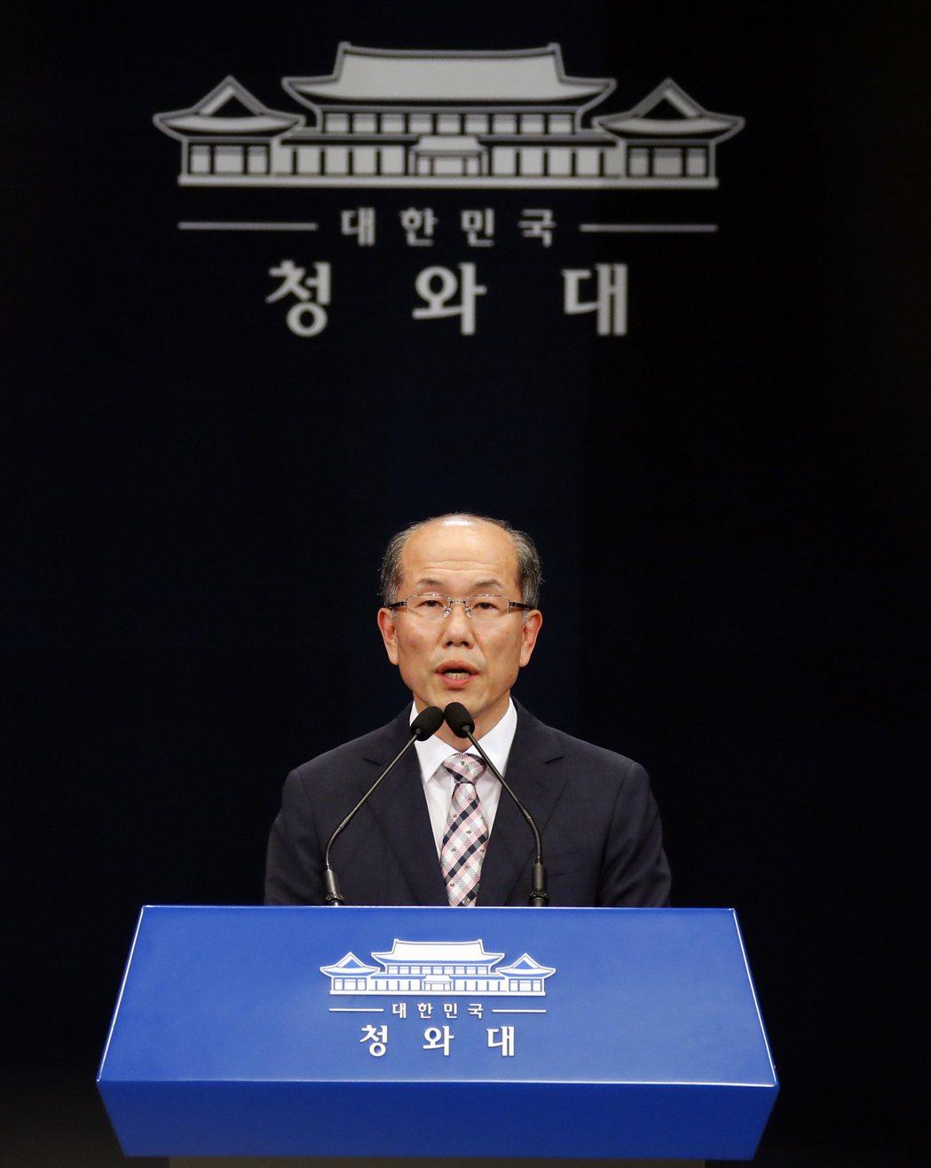 南韓國家保安室次長金有根廿二日舉行記者會宣布,將中止和日本的軍事情報保護協定(G...