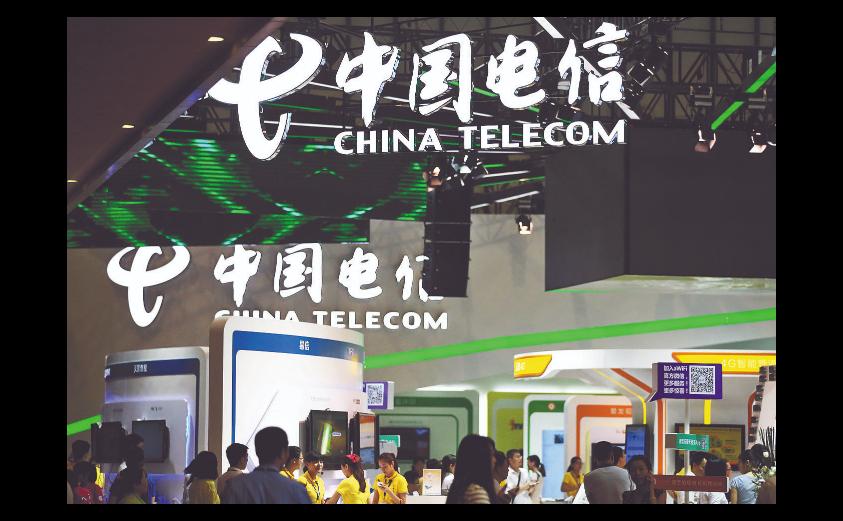 中國電信上半年營收1,904.8億元,下滑1.3%,淨利潤139.1億元,成長2...