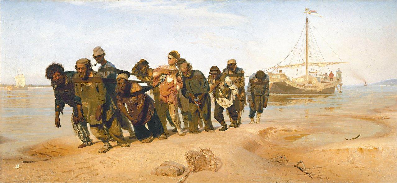 列賓〈伏爾加河上的縴夫〉。 圖/李黎提供