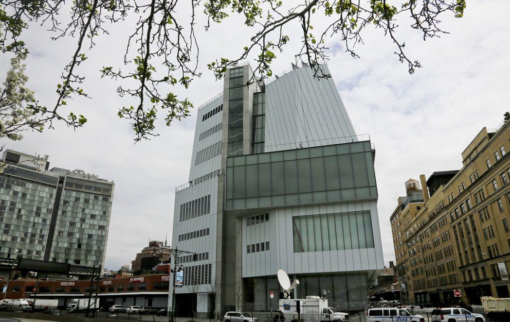 紐約惠特尼美術館外觀。 (美聯社)