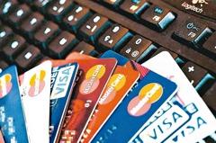 防信用卡盗刷 金管會將強化交易通知機制
