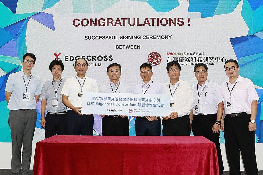 國研院儀科中心與日本Edgecross聯盟簽署合作備忘錄雙方代表合影。 國研院/...