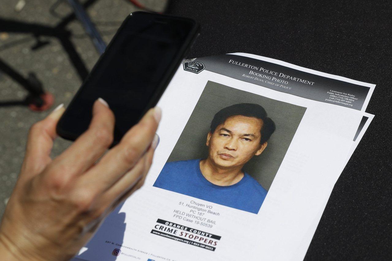 富樂頓州大華人命案嫌犯落網。美聯社