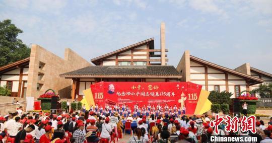 鄧小平誕辰115周年 官媒談廢領導終身制 (取材自中新網)