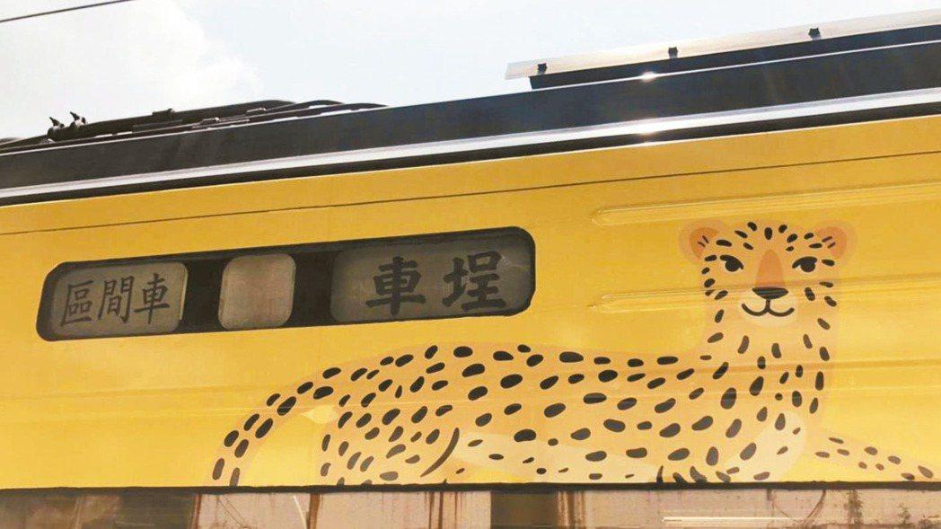 「國立集集美術館」彩繪列車這周二才亮相(見圖),爭議卻未停,該列車設計師江孟芝今...