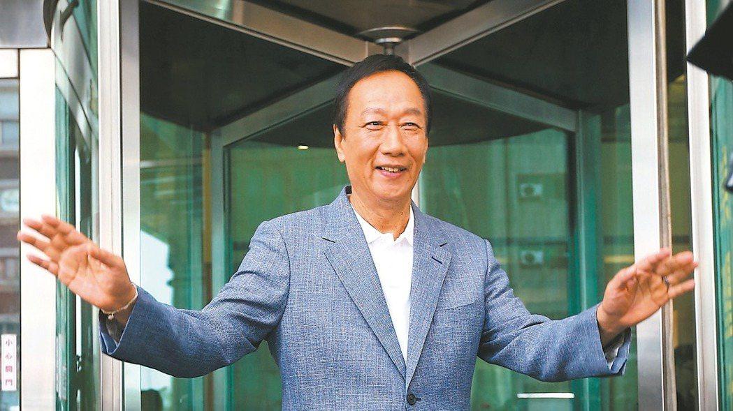 鴻海今發放554.52億元股息,郭台銘約可領到53.51億元。 本報資料照片