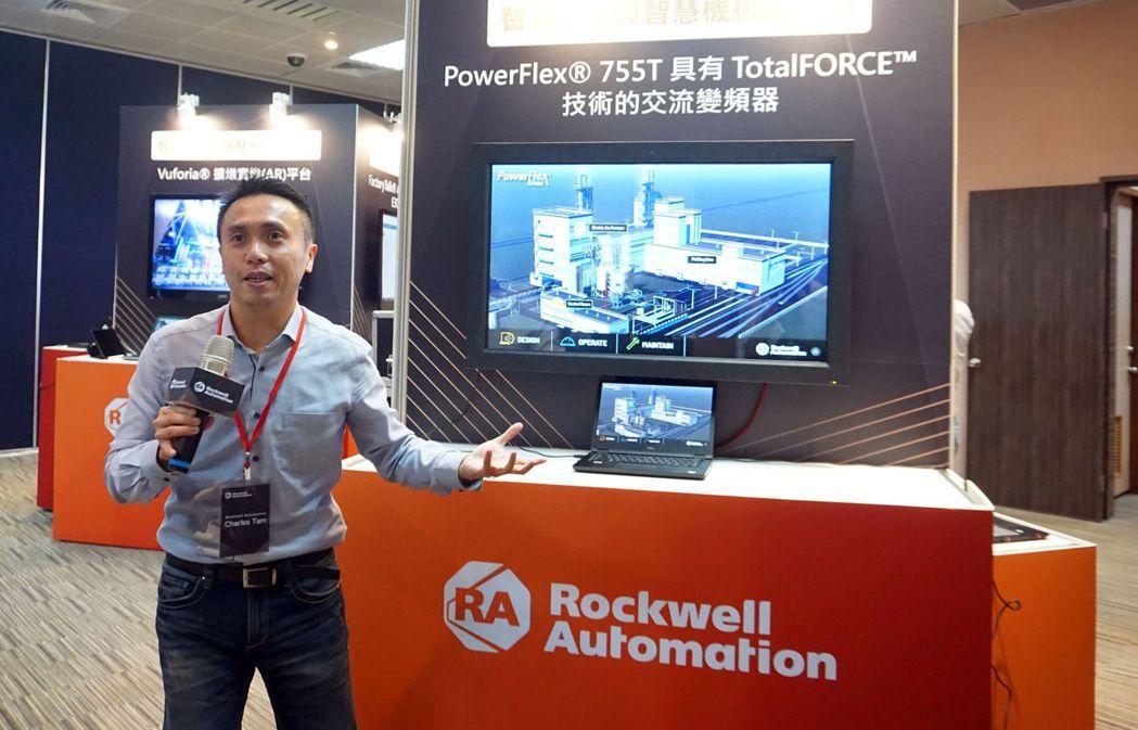 洛克威爾自動化公司(Rockwell Automation)總經理譚世宏介紹Po...