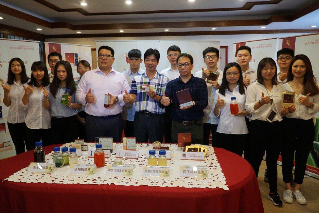 大葉大學生技中心主任吳建一(前排右四)帶領學生與澳迪科技產學合作,開發藻類美粧品...