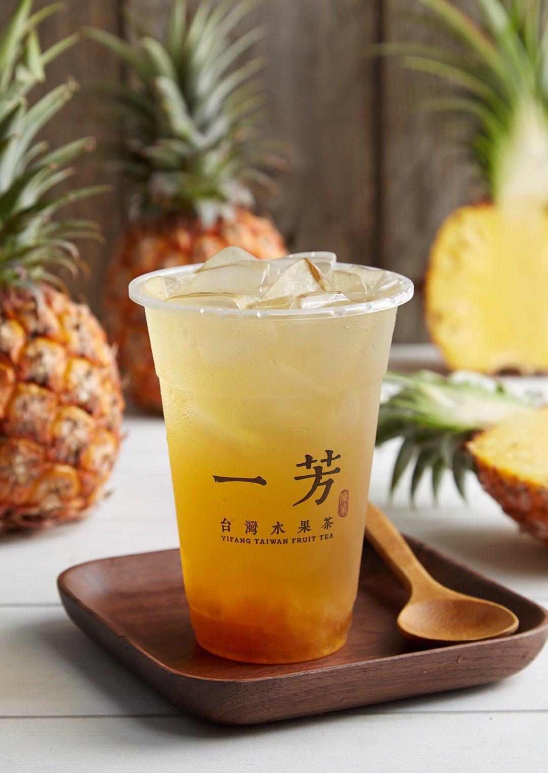 圖/一芳水果茶提供