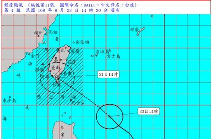 輕度颱風白鹿朝台灣逼近,中央氣象局下午2時30分已發布陸上颱風警報。 中央氣象局