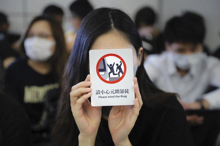 8月21日,元朗群眾靜坐抗議721警黑合作襲擊地鐵事件。 圖/美聯社
