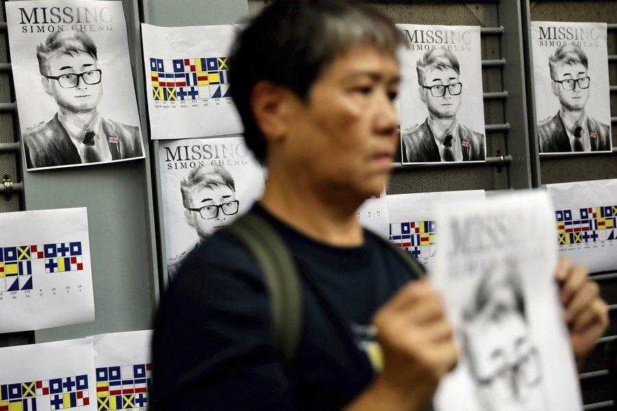 英領事館職員的港人Simon Cheng在8月8日晚,於深圳搭乘高鐵回港時被拘留...