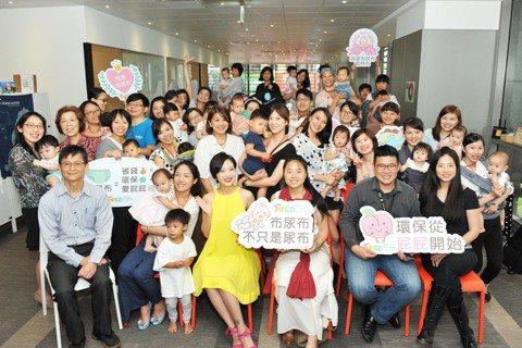 今年5月「台灣布尿布育兒推廣協會」正式成立,是台灣首個以環保布尿布為倡議目標的團...