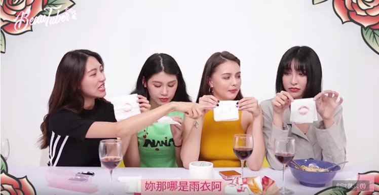 圖/擷自YouTube@BeauTuber女方代表