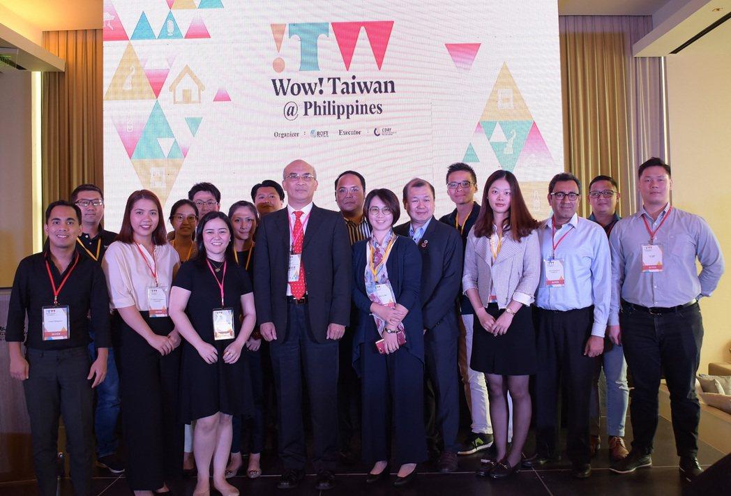 經濟部國際貿易局委託財團法人商業發展研究院於22日在馬尼拉舉辦「菲律賓樂活家居買...