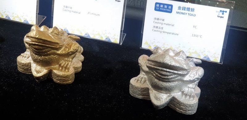 東台展攤上贈送的3D列印砂模,可讓鑄造業者帶回澆鑄出同造型的金錢蟾蜍。 徐谷楨/...