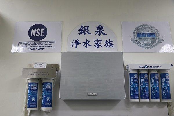 尖端奈米研發生產「銀泉淨水家族」高端系列產品,以安全、健康、環保為最高原則,致力...