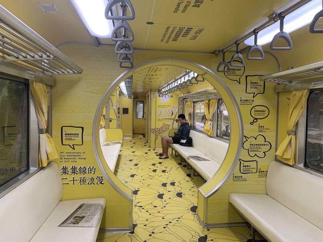 集集支線新彩繪列車被爆石虎圖象,太像花豹將全部塗掉改裝後,上午列車仍準時發車試營...