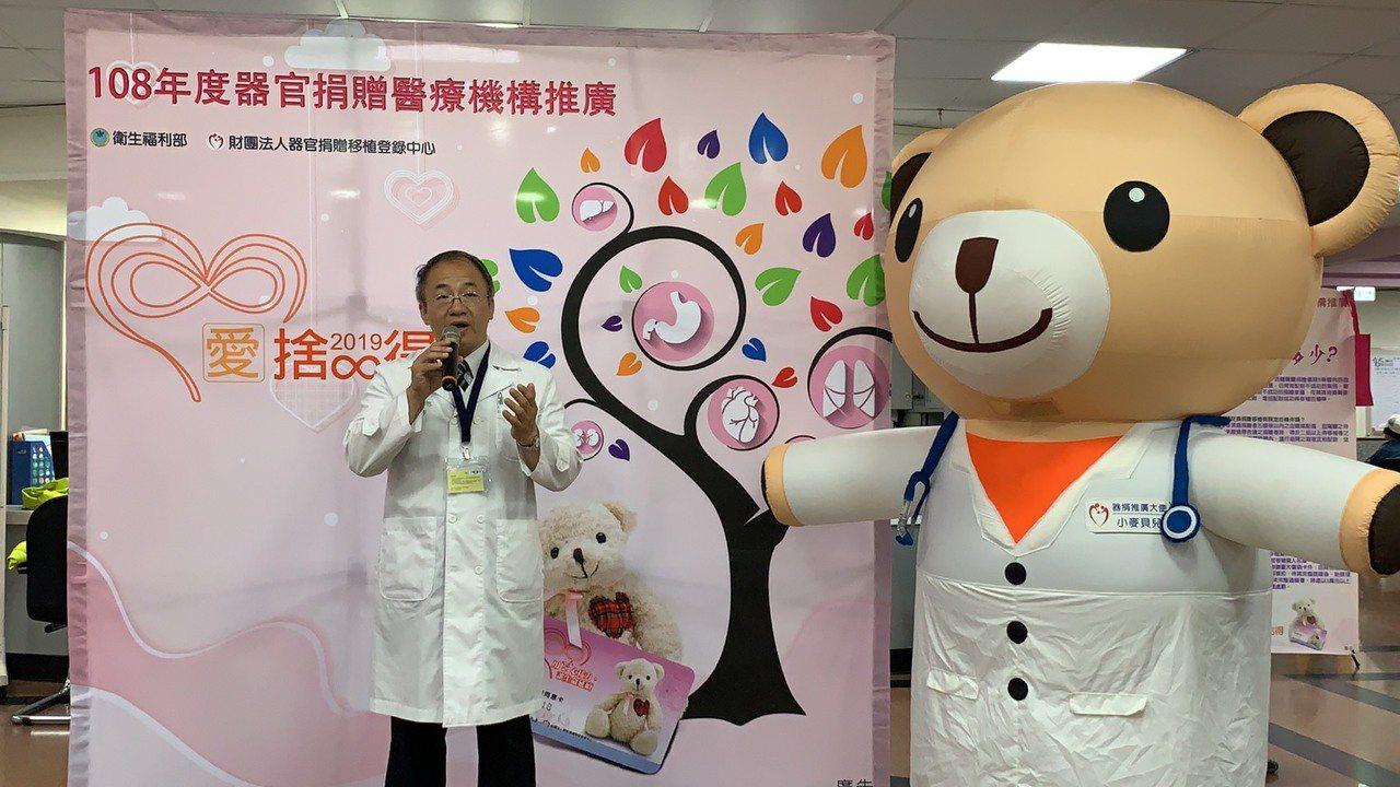台大醫院新竹分院副院長楊曜旭表示,受到文化、宗教等傳統觀念的影響,國人對於器官捐...