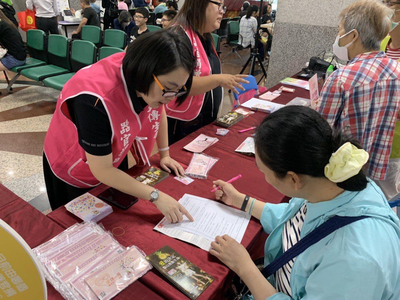 台大醫院新竹分院今天上午與財團法人器官捐贈移植登錄中心在門診大廳共同辦理「捨&得...