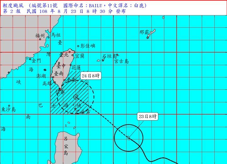 輕度颱風白鹿,上午5時30分發布海上警報。圖/氣象局提供