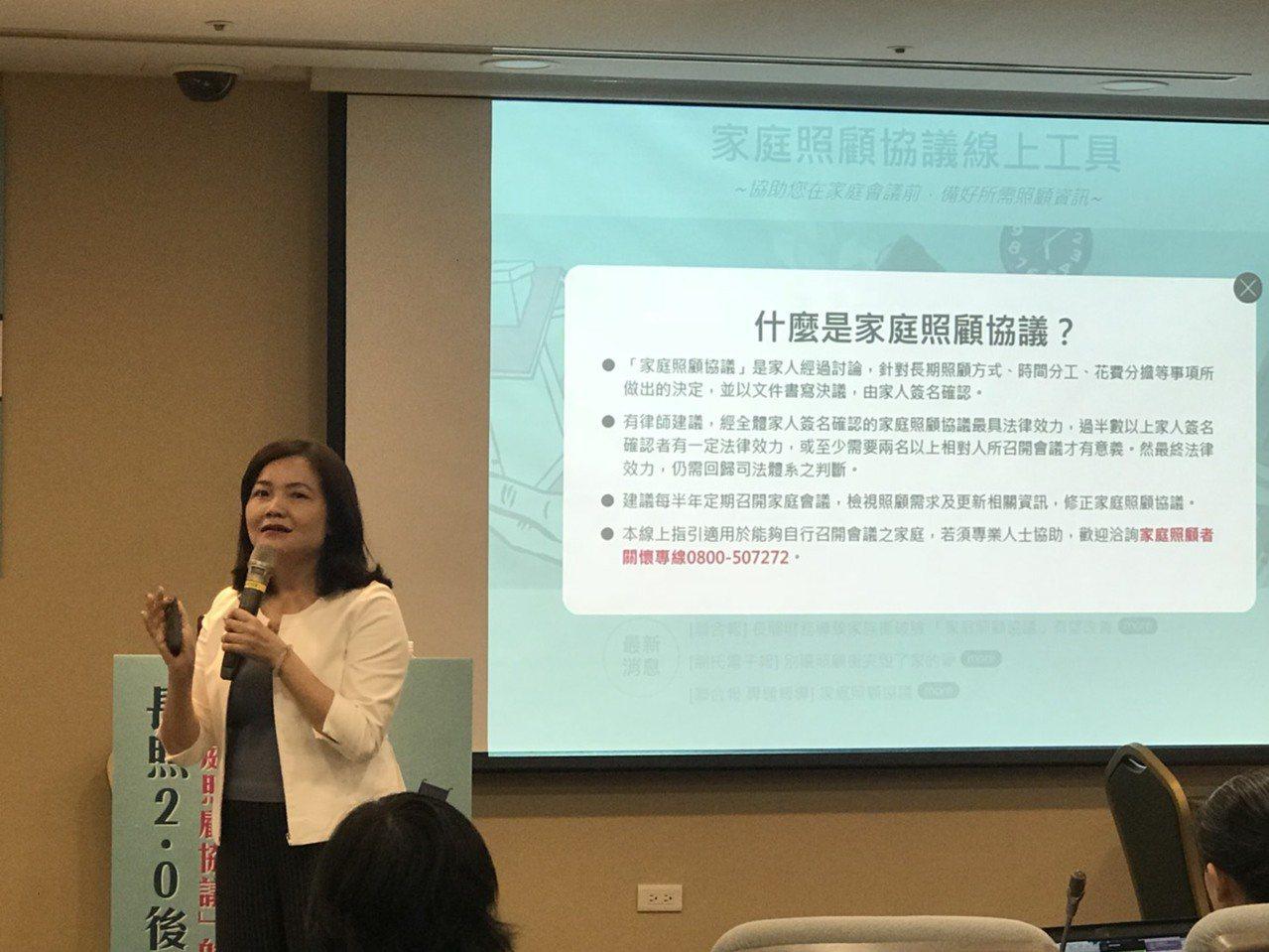 家總秘書長陳景寧表示,每個家庭都應定期舉行家庭照顧會議,凝聚家庭成員對於照顧長者...