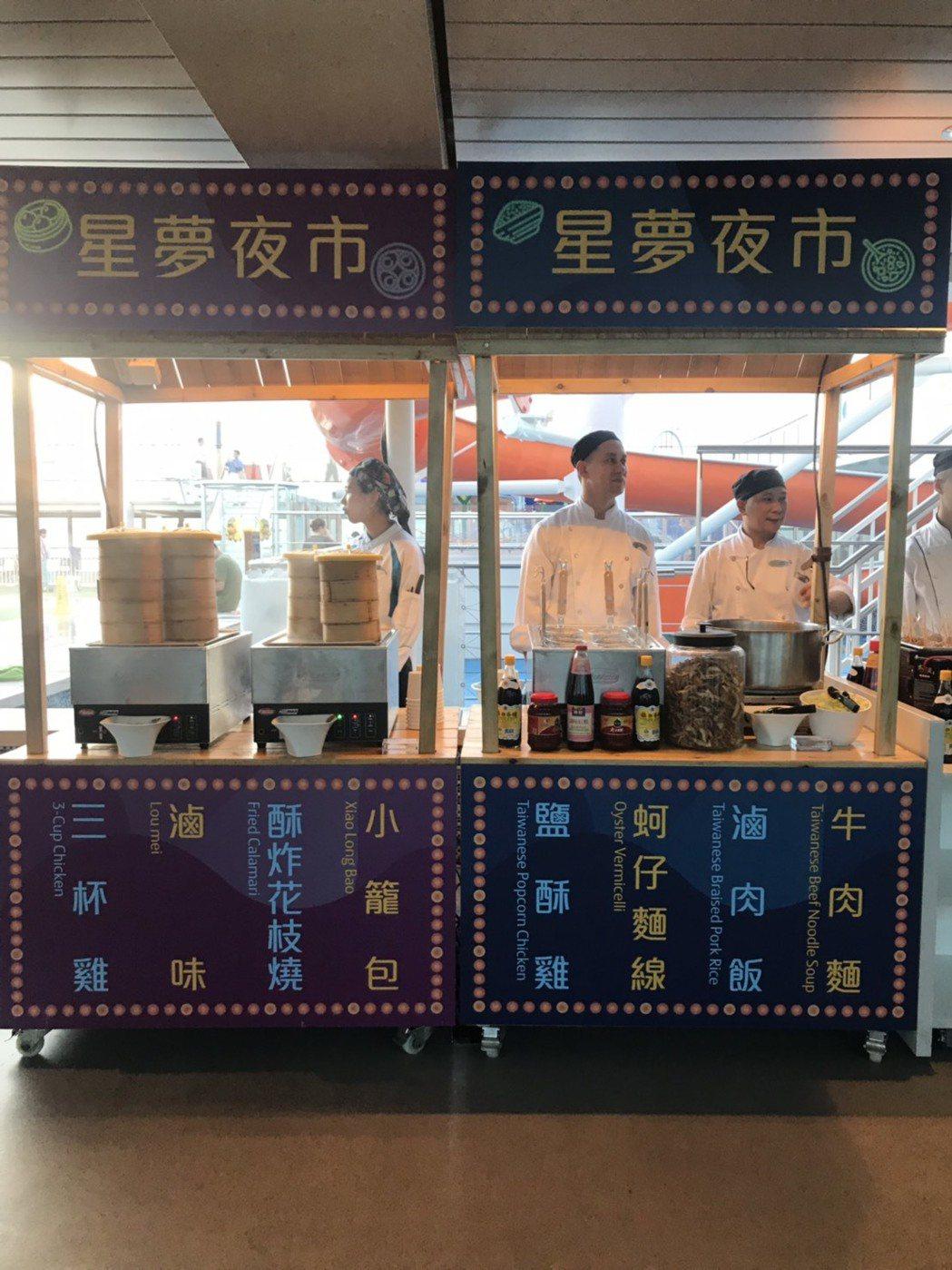雄獅在世界夢號上規劃具有濃厚台灣味的「海上星光夜市」。(攝影/嚴雅芳)