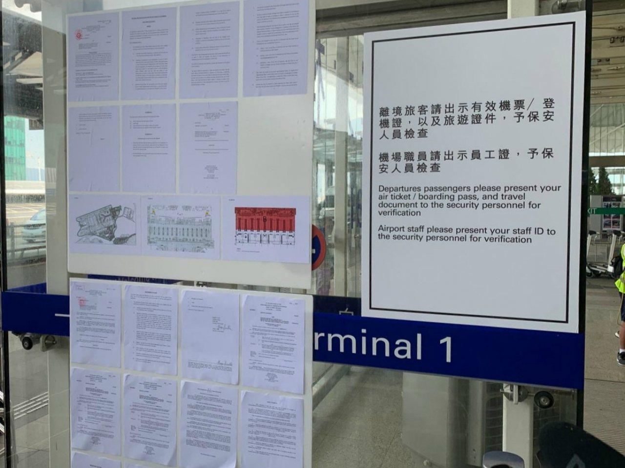 香港機場禁制令獲批准延長。圖:香港電台網站