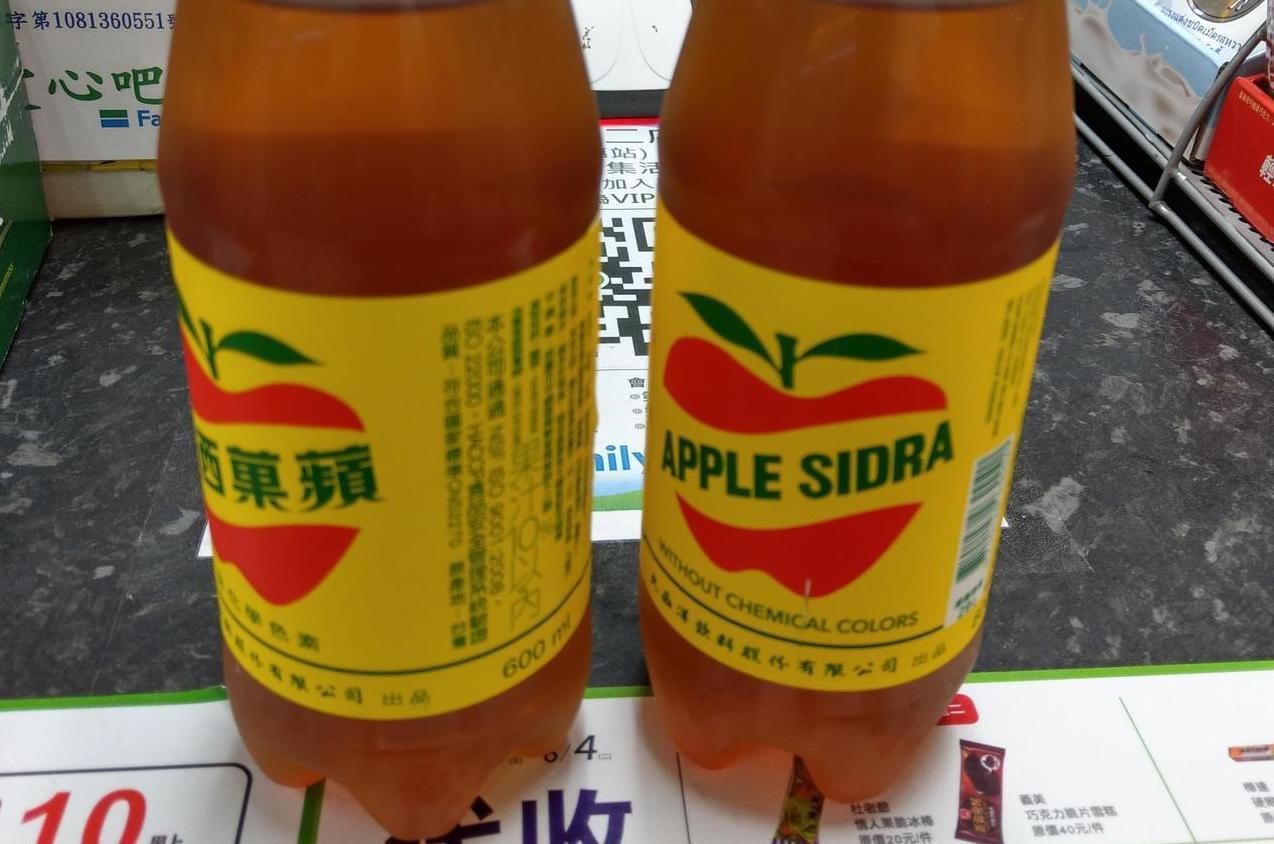 「蘋果西打」2000ml預防性下架回收。記者蔡靜紋/攝影