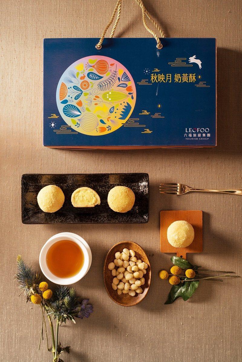 「六福秋映月奶黃酥禮盒」由五星主廚監製,經過繁瑣工藝打造千層酥香,餡再加夏威夷果...