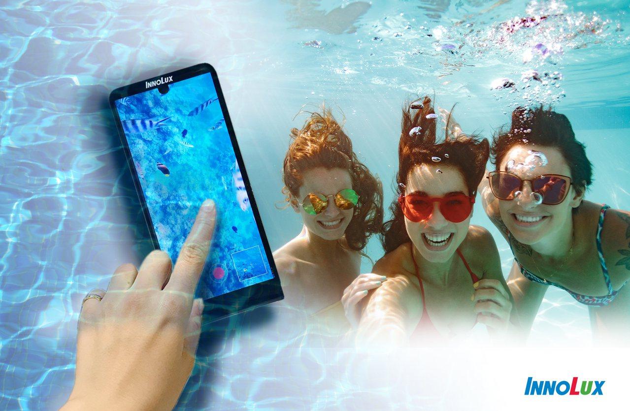 群創水下觸控手機面板。圖/群創提供