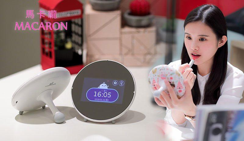 誠屏科技推出全新智能鏡化產品「馬卡瓏智能生活隨身鏡」。圖/中光電提供