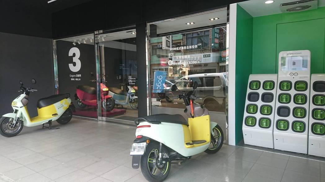 Gogoro 電動機車嘉義縣第一家門市,預計下月在朴子市開幕,近期完成展店準備,...