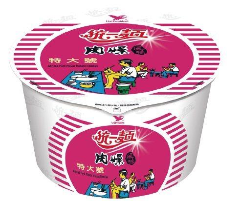 颱風天必備「統一肉燥風味碗麵」,任3件特價56元。圖/全聯提供