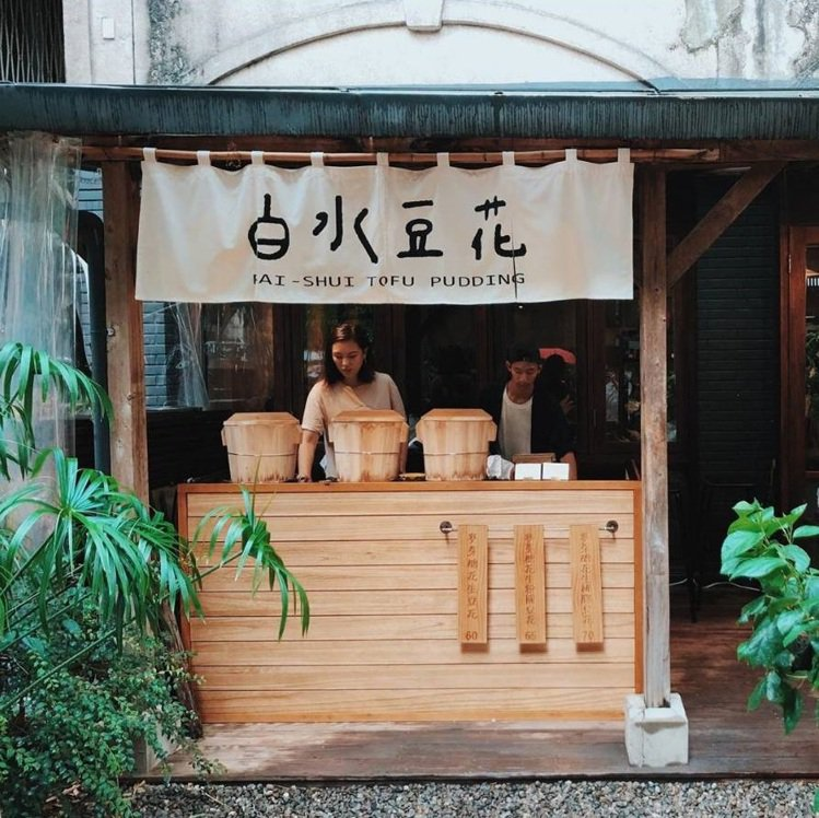 「白水豆花」永康店是文青風質感小店。IG @muen_lin提供