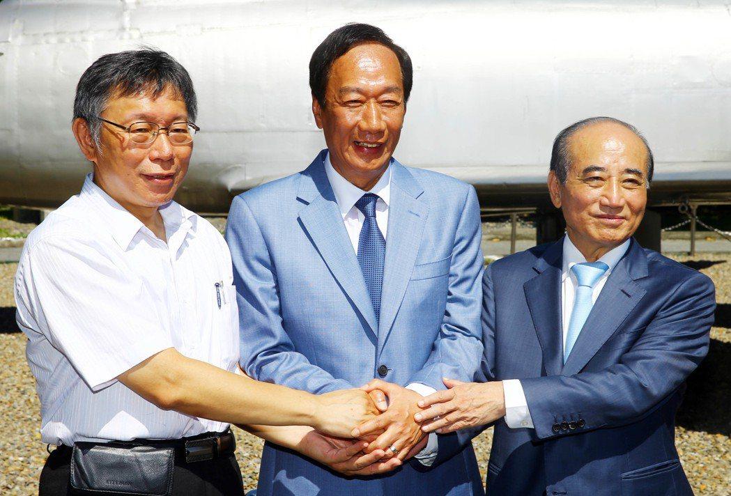 鴻海創辦人郭台銘(中)、台北市長柯文哲(左)、立法院前院長王金平(右)上午一同出...