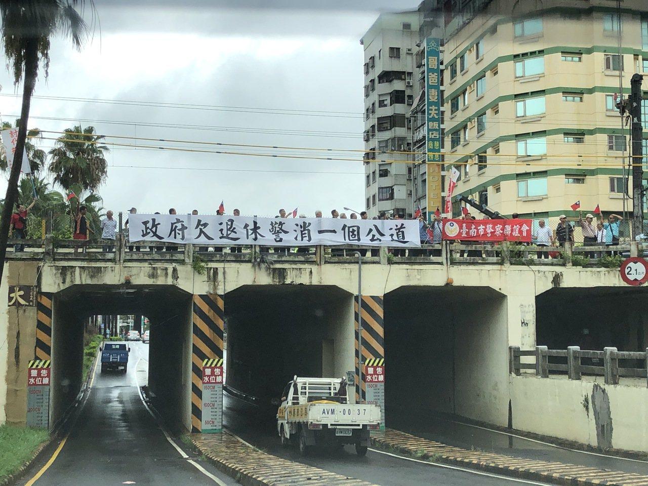 軍公教年改釋憲今天下午出爐,台南退警不服氣說「據理力爭」。圖/本報資料照片