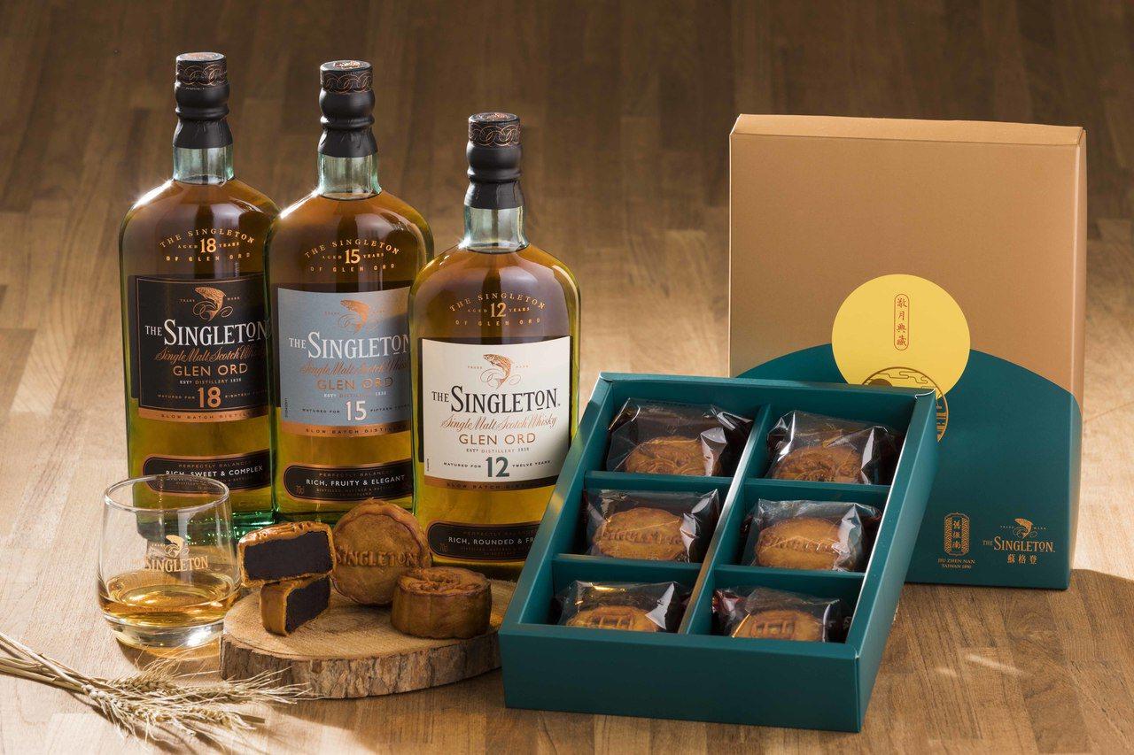 「蘇格登X舊振南 敬月典藏威士忌月餅禮盒」每盒售價1200元。圖/舊振南提供 ...