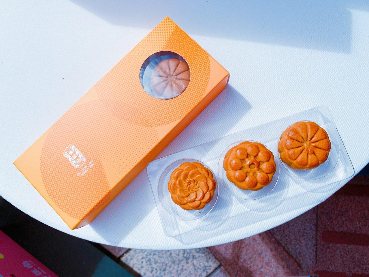 「饗月禮盒」內含廣式小月餅9入,售價720元。記者徐力剛/攝影