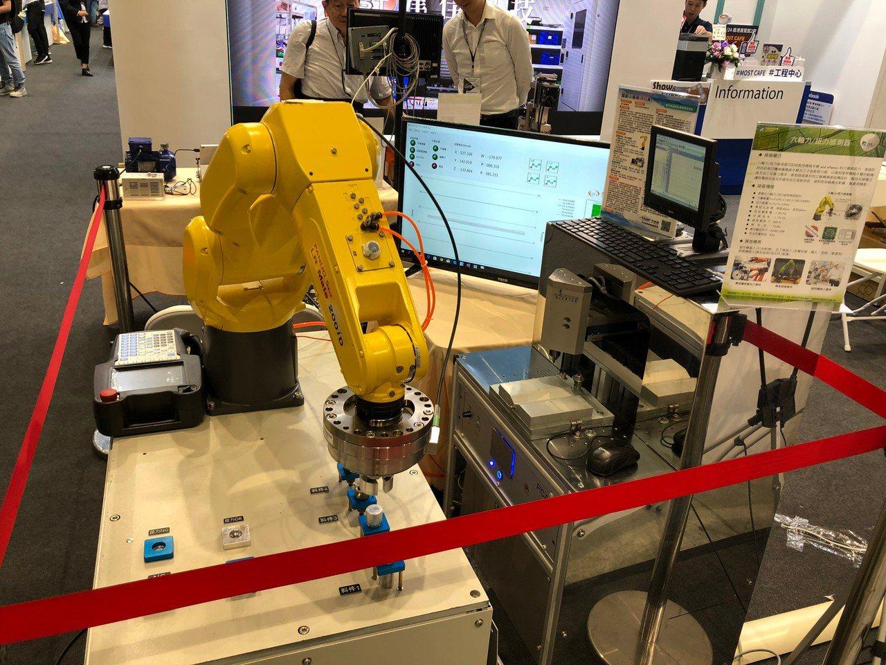 台灣機器人與智慧自動化展,南科新銳廠商參展。圖/科管局提供