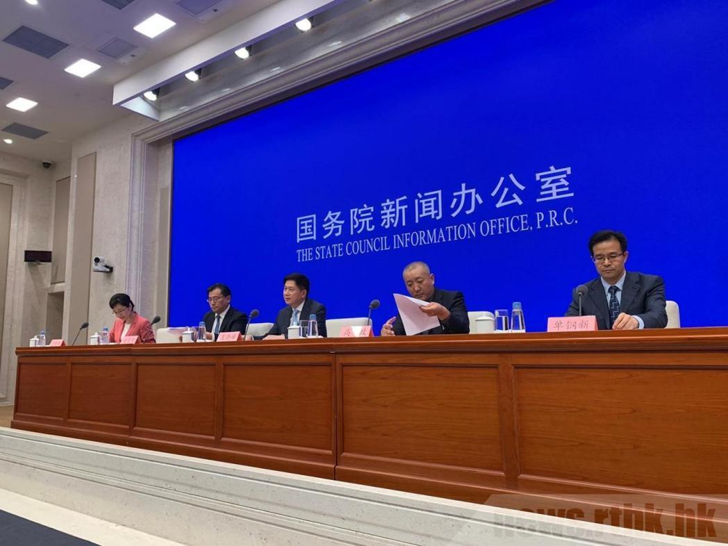 大陸國家文化和旅遊部市場管理司23日在國新辦舉行吹風會。(香港電台)