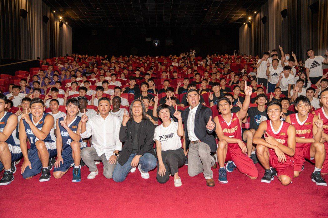 「下半場」首映會上真假籃球隊員大會師。圖/逆光電影提供