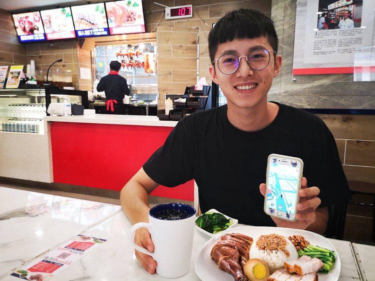 和億推出「全民抓寶我請客」的活動,在了凡點購套餐,即可加贈煎茶。圖/和億提供