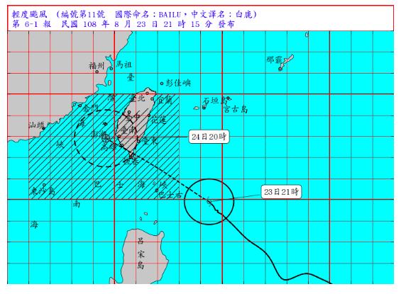 根據中央氣象局最新資料顯示,白鹿颱風目前中心在臺東東南方海面,以每小時29公里速...